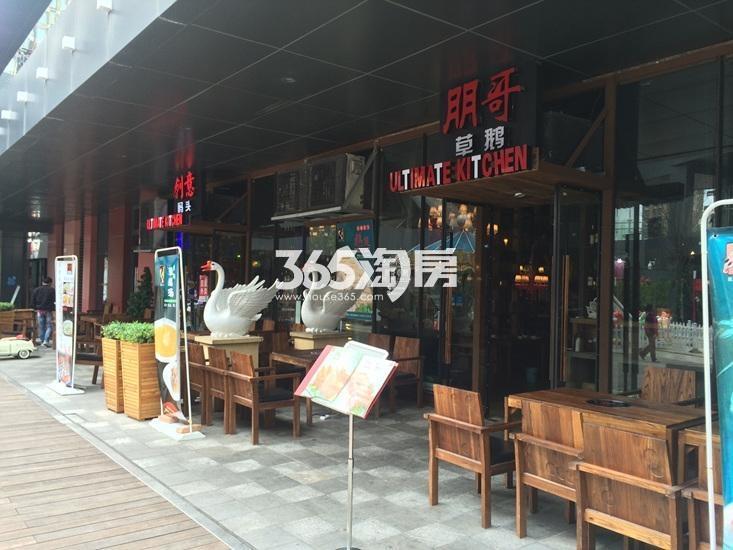 世茂外滩新城项目mini mall实景图(10.11)