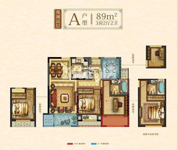 A户型-89㎡-3房2厅2卫