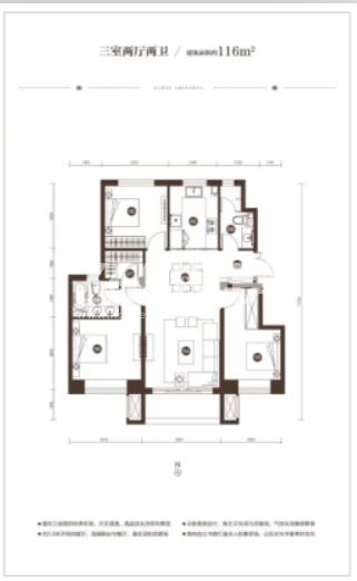 三室户型116