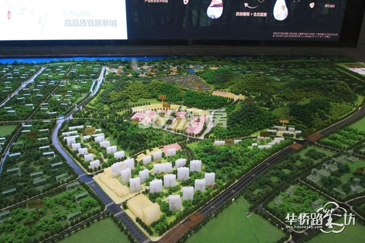 华侨城翡翠天域项目沙盘图(5.5)