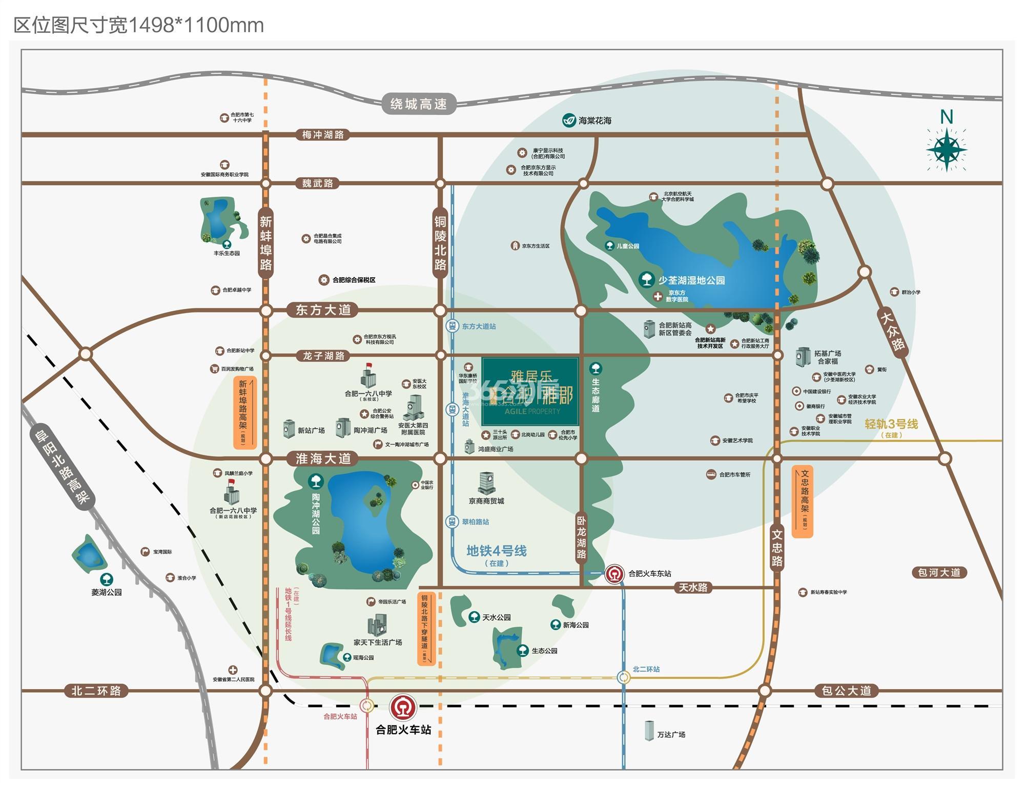 合肥雅郡交通图