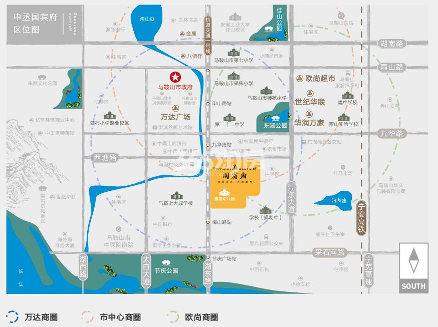 中丞·国宾府交通图