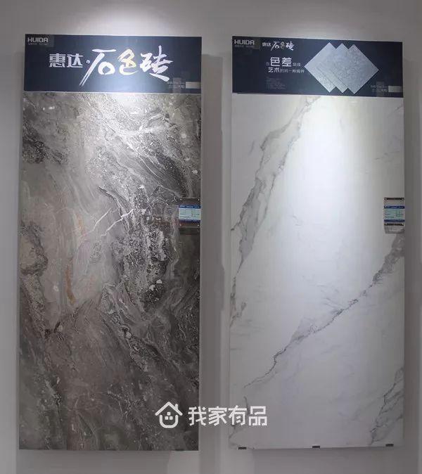 惠达瓷砖|芜湖家居|背景墙