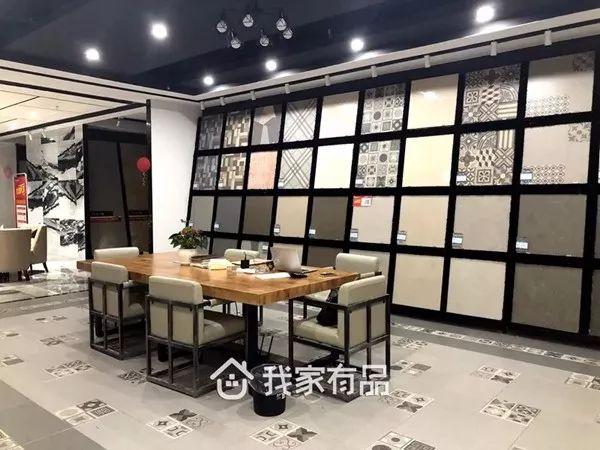 惠达瓷砖|瓷砖品牌|仿古砖