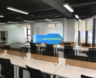 分公司楚翘城 软件谷核心区域 可容纳30人办公