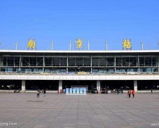 南京火车站北广场 长途汽车站楼下 一楼适合任何行业