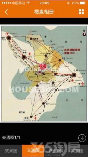 相城区苏州珠宝国际交易中心80�O