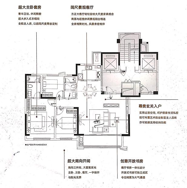徐州百悦城C户型(约143㎡)