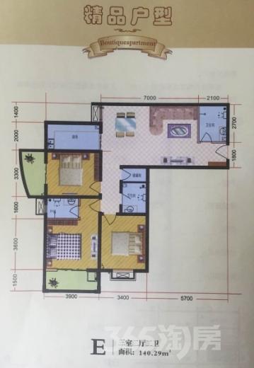 航天城地铁口长安广场五龙世纪苑3室2厅3卫140平5000元
