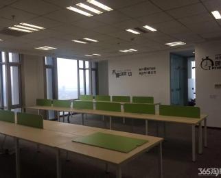 <font color=red>长发科技大厦</font> 珠江路地铁口 精装修 带办公家具 已空置 欢