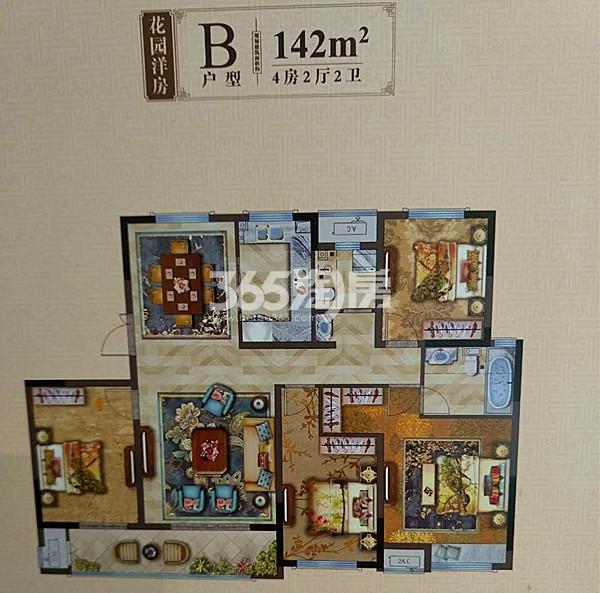 中梁首府 花园洋房 B户型 4室2厅2卫 面积142㎡
