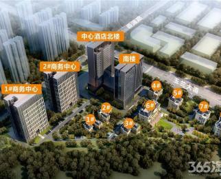 政务区西 北雁湖南 桃花工业园区核心位置 26万起买公寓