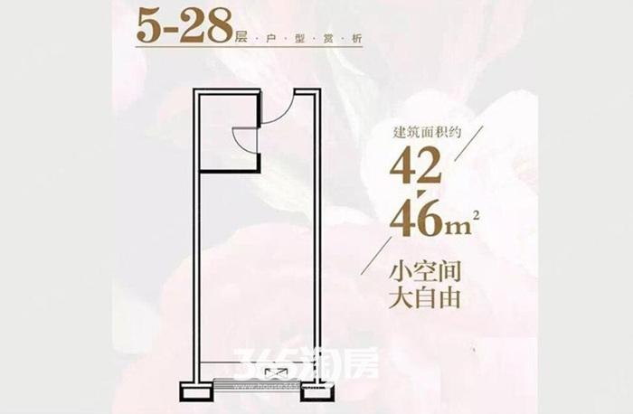 汇美广场D座平层42-46平米