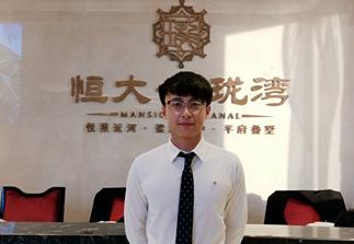 恒大悦珑湾置业顾问 曹�F雨