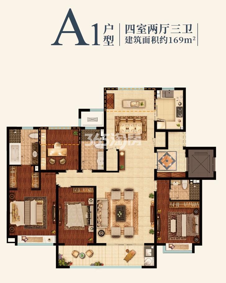 金隅紫京叠院洋房A1户型图169㎡
