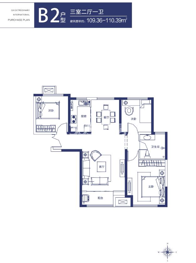 三室两厅一卫 109.36——110.39㎡