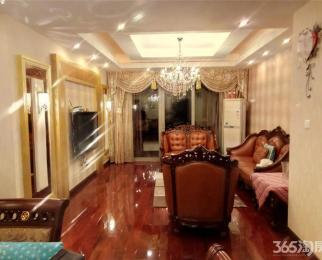 【世茂滨江】首次出租 豪华装修 拎包入住 随时看房