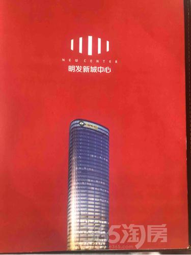 明发新城中心278平米整租毛坯可注册