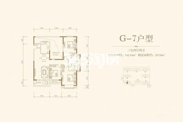 G-7户型