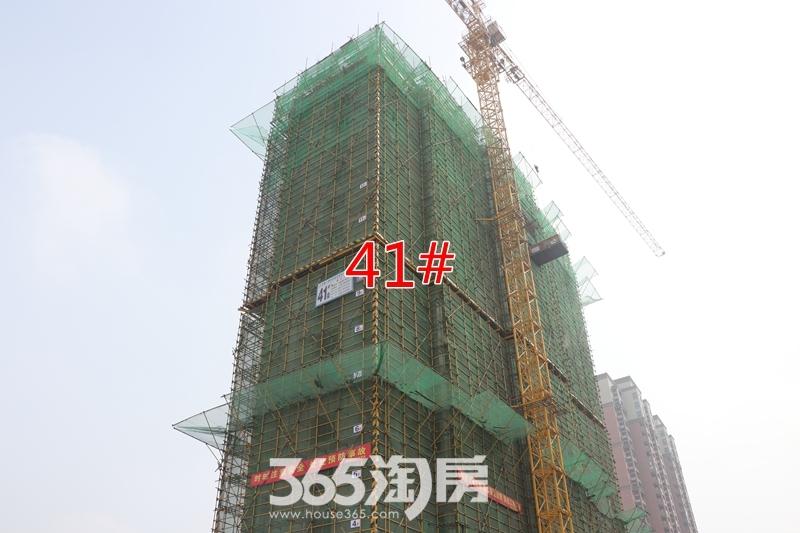新里城41#工程进度(2019.7摄)