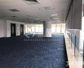 景枫直招 甲级写字楼165平至1200平含税价可注册 百家湖地