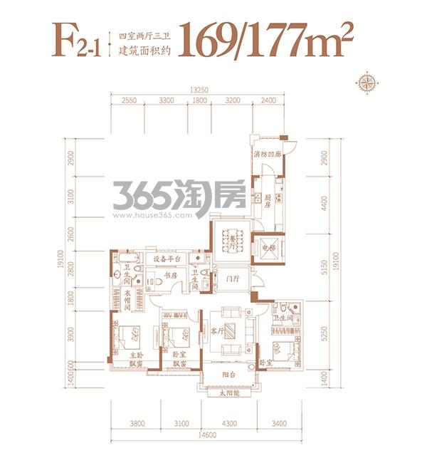 合肥万达城K8户型F2-1-169/177㎡