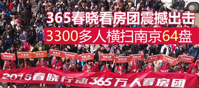 图集|人气爆棚! 今天南京3300多人涌向这里……