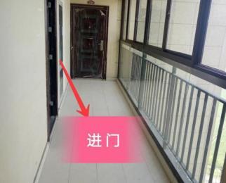 江宁滨江国际花都85平米 精装房拎包入住 环境优雅 视野开