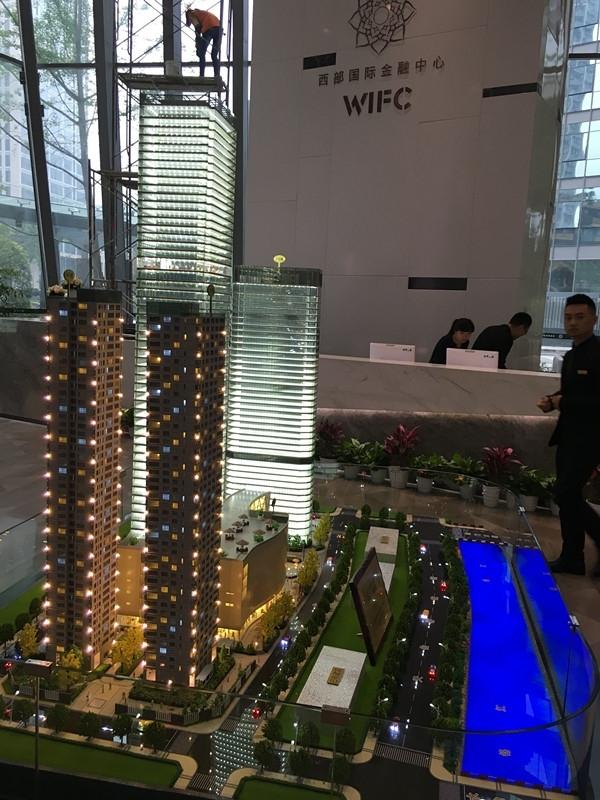 西部国际金融中心鸟瞰图