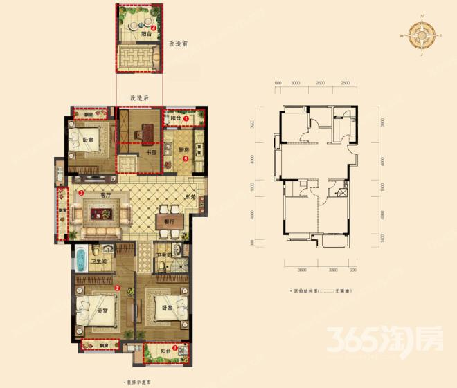 西溪璞园4室2厅2卫125㎡整租毛坯