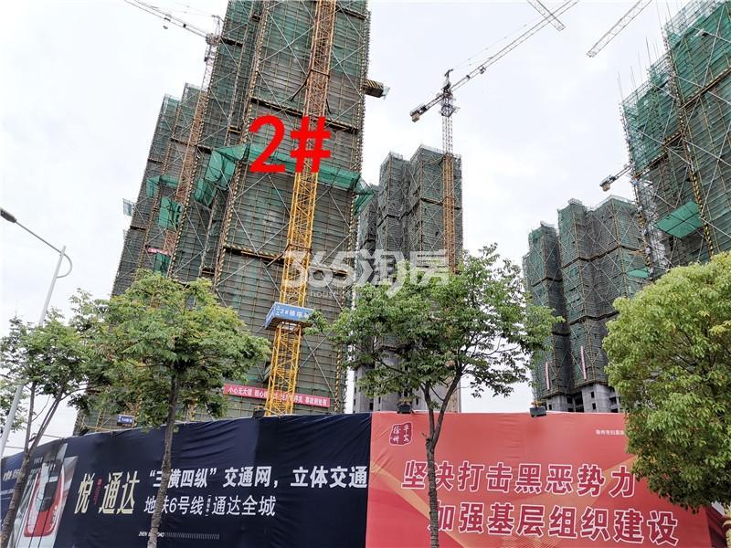 珍宝岛熙悦府在建2#楼实景图(5.30)