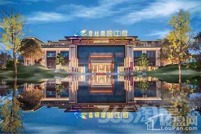 碧桂园滨江世家3室2厅2卫112平米精装使用权房2018年建