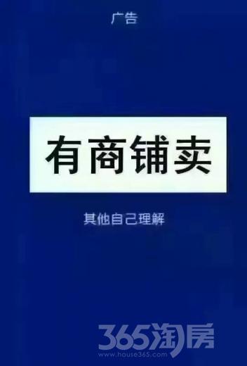 港汇广场20平米2018年新铺精装