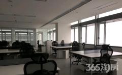 总部大厦 标志性写字楼与河西隔江相望带全套办公家具隧道