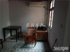 花园新村2/2层36平1室1厅1厨300元/月
