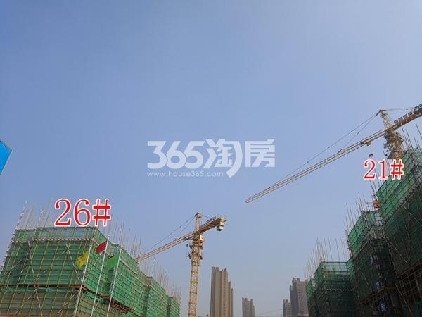 中梁香缇公馆高层21、26#楼建至约6层(3.5)