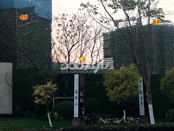 万科北门塘上4、5、6#楼工程进度实景(2017.11摄)