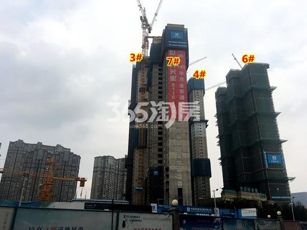 世茂时光里3#、4#、6#、7#楼工程实景(2017.11摄)
