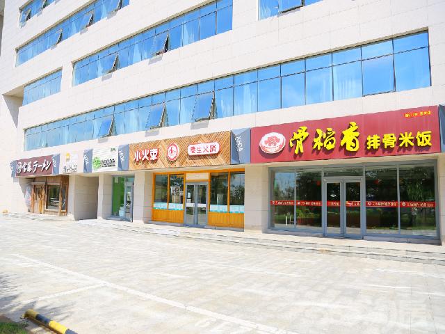 市政府科技企业,赛达四大园区提供90-1000�O的写字楼厂房