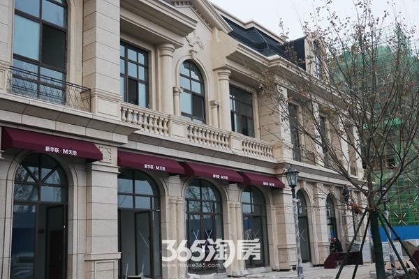 新华联M天地临街商铺外景(2017.11摄)