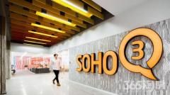 南京新地中心二期4214㎡可注册公司整租豪华装
