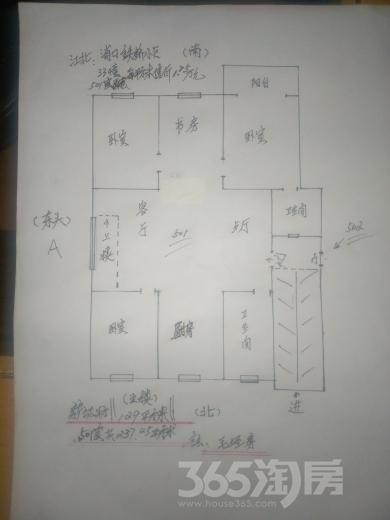 铁桥小区8室3厅3卫237.45平米2006年产权房毛坯