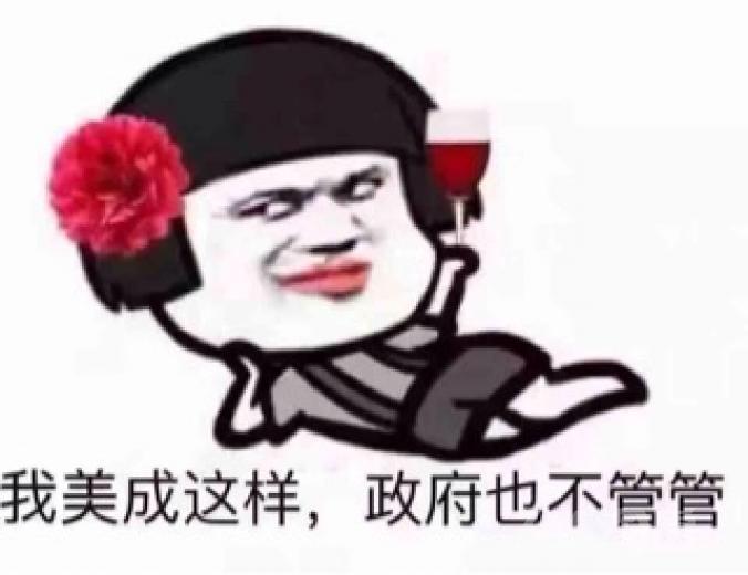 金都汇广场84平米整租毛坯可注册公司