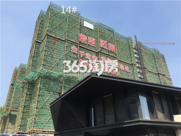 荣里住宅施工进展(9.18)