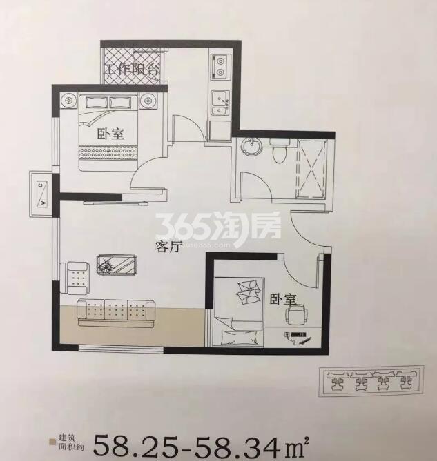 鼎诚馥桂园两室两厅58㎡户型图