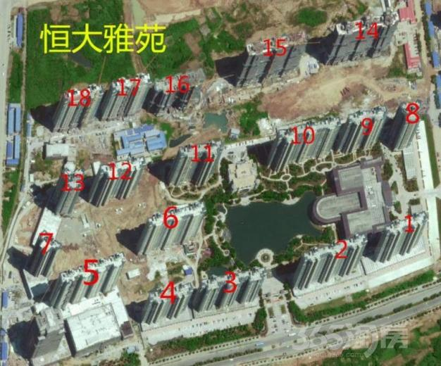 宝华恒大雅苑4房126平米150万急售