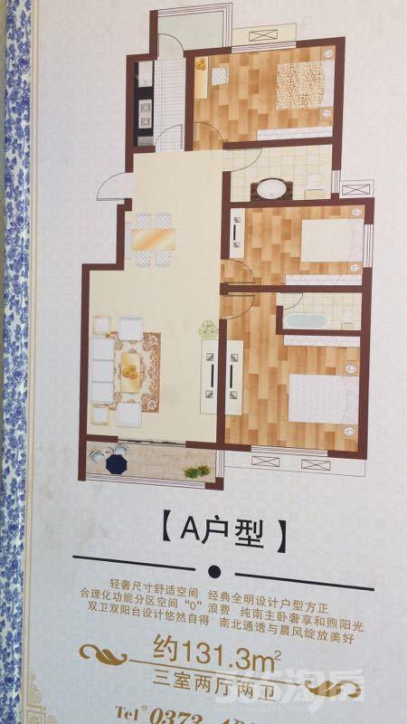 东城嘉苑2室2厅1卫93.88平米2017年产权房毛坯