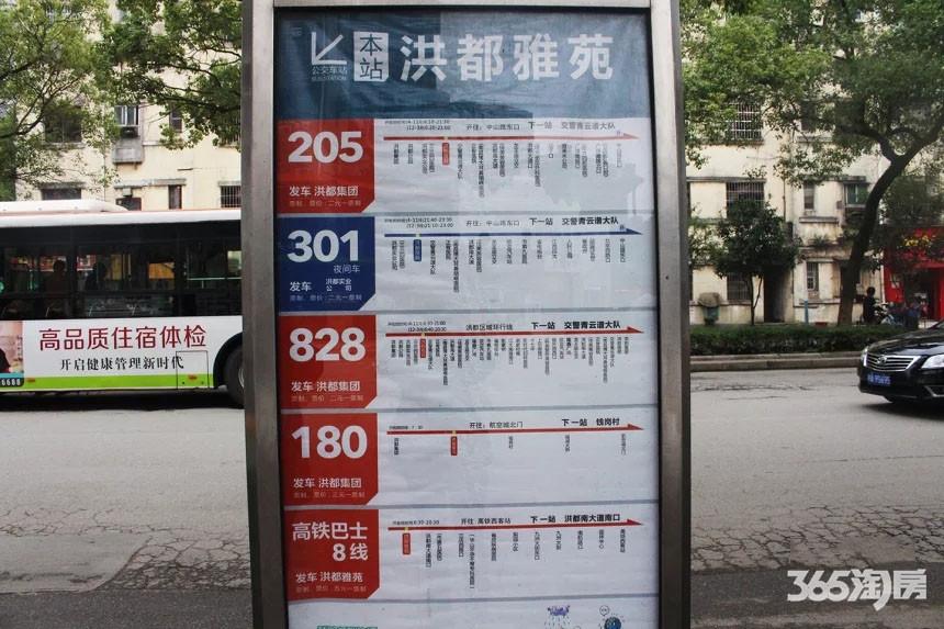 中航城交通图