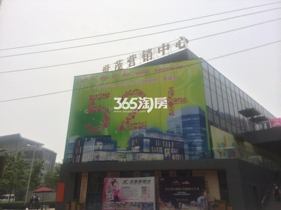 世茂外滩新城项目营销中心实景图(06.07)
