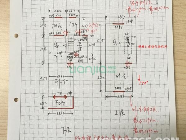 电路 电路图 电子 户型 户型图 平面图 原理图 600_450